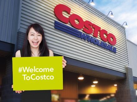 """$55 por 1 Año de membresía Gold Star + Costco Cash Card de $20 + 3 Productos Kirkland Signature™ (con valor de $33.93), incluye: 1 Pizza 'Food Court' de 18"""" + 1 Paquete de 72 baterías AA + 1 Bolsa de tortilla chips orgánicos + $25 de Descuento en compras de más de $250 en Costco.com"""