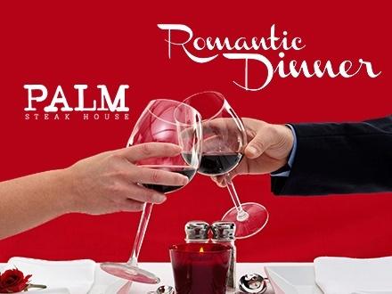 ¡Cena romántica en el Día de San Valentín! $69 por una Cena de 3 cursos para 2 personas + Estacionamiento GRATIS + Pool Pass para 2 personas (Ver menú en La Experiencia)