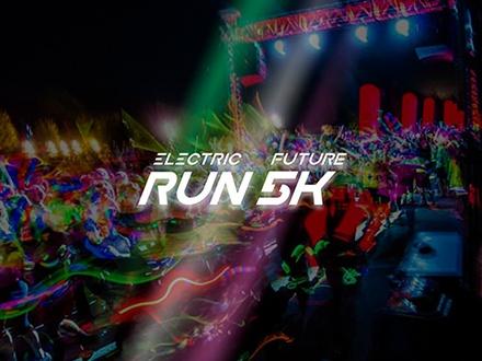 Electric Future Run 5K - Predios del Complejo Deportivo de Recreación y Deportes, Caguas