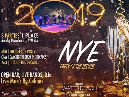 Water Beach Club Hotel - Isla Verde